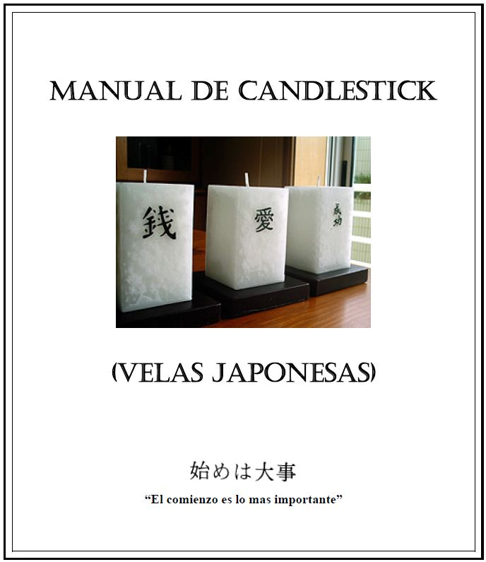 Libros Forex Manual Download